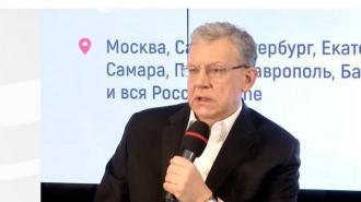 Правительство России разрабатывает новый критерий бедности
