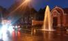 Появились фото фонтана на Парадной улице в Петербурге