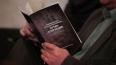 Полиция Петербурга активно изымает брошюры под названием ...