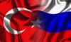 Убийцу российского пилота в Турции обвинили в сбыте фальшивых денег