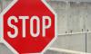 В ГАТИ рассказали об ограничениях для движения транспорта с 26 октября