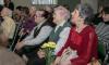 Выборгское общество слепых поздравили с юбилеем