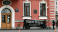 Другороссы атаковали чешское консульство в Петербурге ...