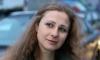 Кураев считает, что Алехиной чего-то не хватает как женщине