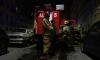 В Петербурге ночью загорелся жилой дом