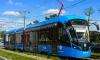 Новые трамваи в Петербурге будут ходить по принципу метро