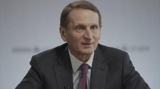 """Нарышкин назвал """"убогой и низкой ложью"""" слова о причастности России к взрывам во Врбетице"""