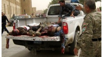 Серия терактов в столице Ирака, погибло более 40 человек