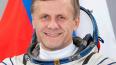 Космонавт Андрей Борисенко рассказал о жизни на Земле ...