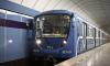 Работа метро будет продлена в ночь на 11 июля из-за ЧМ-2018