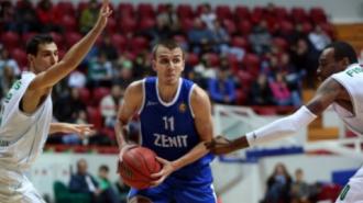 Бакетбол: Зенит - Олимпия