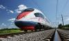 Петербург и Таллин соединит регулярный поезд