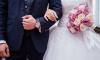 Северная столица стала третьим города, в котором чаще всего заключаются браки