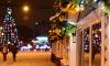 Рождественская ярмарка внесет коррективы в движение транспорта в Петербурге