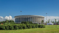 Власти Петербурга объявили конкурс на реконструкцию ...