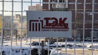 """ГУП """"ТЭК СПб"""" 14 мая проверит тепловые сети в Колпинском и Пушкинском районах"""
