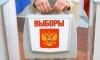 Госдума приняла в первом чтении закон об отказе от выборов губернаторов