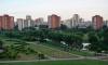 Смольный предложил новый участок под церковь вместо парка Малиновка