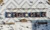 Петербуржцы составят живую открытку для ветеранов на площади Победы