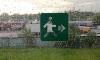 В понедельник на Петербург обрушатся проливные дожди и грозы