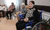 В Ленобласти откроют два социальных центра заботы о пожилых