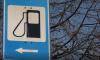 Минэнерго гарантирует отсутствие дефицита топлива в России