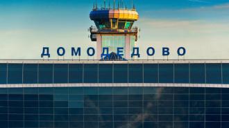 """Пьяные пассажиры """"подложили бомбу"""" в самолет Москва - Екатеринбург"""