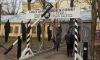 В Петербурге открылся Музей памяти жертв нацизма
