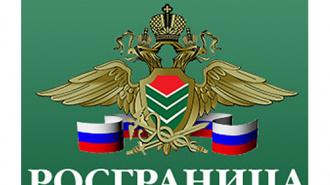 Медведев уволил смотрящего за госграницей Безделова