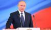 """""""Невероятно, но факт"""": Путину не нравится реформа повышения пенсионного возраста"""