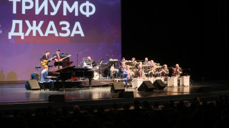"""В Петербурге стартовал международный фестиваль """"Триумф джаза"""""""