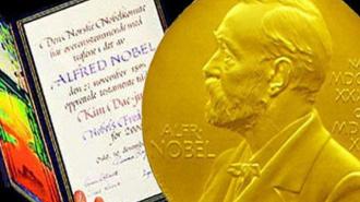 В Стокгольме началась Нобелевская неделя