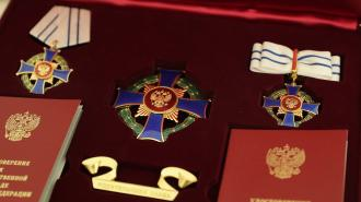 """В Петербурге две многодетные семьи получили орден """"Родительская слава"""""""