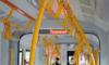 Трамвай №16 изменит маршрут 25 января