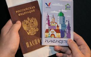 В Выборге состоялось вручение первых паспортов юным гражданам