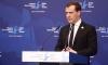 Дмитрий Медведев похвалил себя за невыполненный антикризисный план