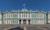 Глава Эрмитажа и коммунисты выступили против фан-зоны Евро-2020 на Дворцовой площади