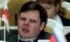 Скандал на ТВ: Астропсихолог окатила водой депутата Марченко