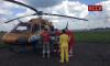 Из Ленобласти на вертолете доставили двух людей с травмами головы
