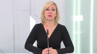 Захарова прокомментировала вызов российского посла в МИД Швеции