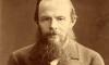В Санкт-Петербурге почтят память писателя Федора Достоевского
