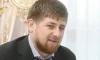Кадыров считает, что целоваться - это дикость