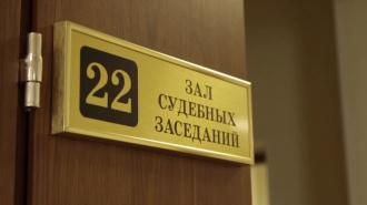 Суд дал похитителям предпринимательницы условные сроки