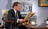 Медведев: Пенсионный возраст рано или поздно придется увеличить