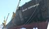 Сухогруз «Тихон Семушкин» тонет в порту на Камчатке