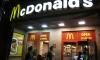 Впервые за 30 лет в европейских McDonald's изменят систему принятия заказов