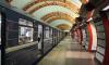 Сегодня метро в Петербурге продлит работу из-за Кубка Конфедераций