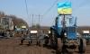 Украина намерена получить от России $50 млрд компенсации