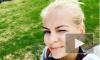 Клишина обиделась на блогеров, обвинившие ее в предательстве родины