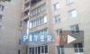 Что произошло в Петербурге 7 июня: фото и видео